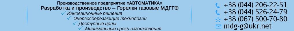shapka_top_02.jpg